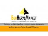 Логотип БелНерудМаркет, ООО