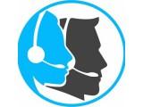Логотип Отличные люди, ООО