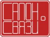 Логотип УльтеграСтайл, ООО