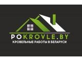 Логотип ИП Коваленко А.В.