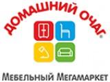 Логотип Домашний очаг - ТЦ Мебельный МегаМаркет