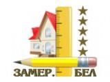 """Логотип """"Замер.бел"""" - магазин строительных и отделочных материалов"""