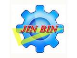 Логотип Цзинь Бинь, ООО