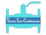 Логотип ТеплоГазоСнабжение