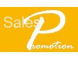 Логотип Сейлз Промоушн, ООО