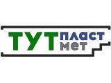 Логотип ТутПластМет, ООО