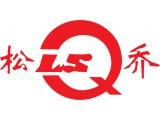 """Логотип ООО """"ЭлЭсКью"""" LSQ LLC"""