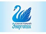 "Логотип Санаторий ""Энергетик"""