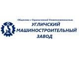"""Логотип ООО """"Угличский машиностроительный завод"""""""