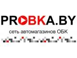 Логотип Probka.by-сеть автомогазинов, ОБКстандарт, OOO