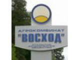 "Логотип Агрокомбинат ""Восход"", ОАО"