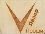 Логотип Лазер Профи