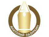 Логотип Лазуркин.бел, ООО