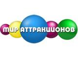 "Логотип ""МИР АТТРАКЦИОНОВ"""