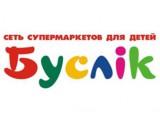 """Логотип Сеть супермаркетов для детей """"Буслик"""""""