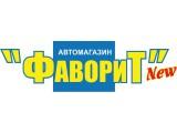 Логотип Фаворит-Стар Гомель, ООО