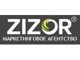 Логотип Digital маркетинговое агентство по созданию Landing Page
