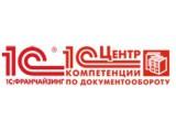 Логотип Главбух, ООО